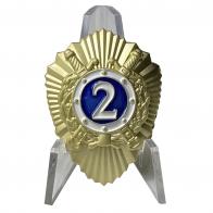 Знак Классного специалиста МВД (2 класс) на подставке
