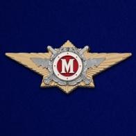 Знак классного специалиста МВД России (Мастер)