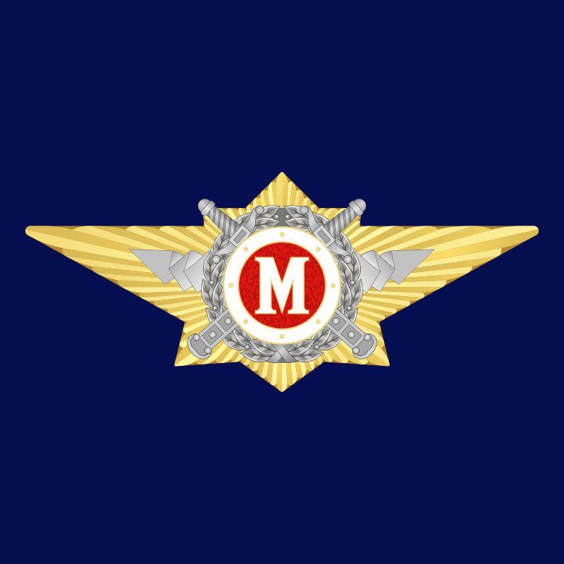 Знак классного специалиста МВД России Мастер