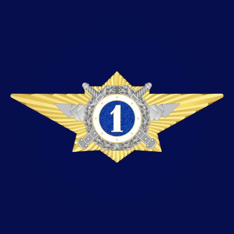 Знак классного специалиста МВД России (специалист 1-го класса)