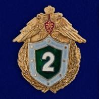 Знак Классный специалист 2 класс ФПС РФ