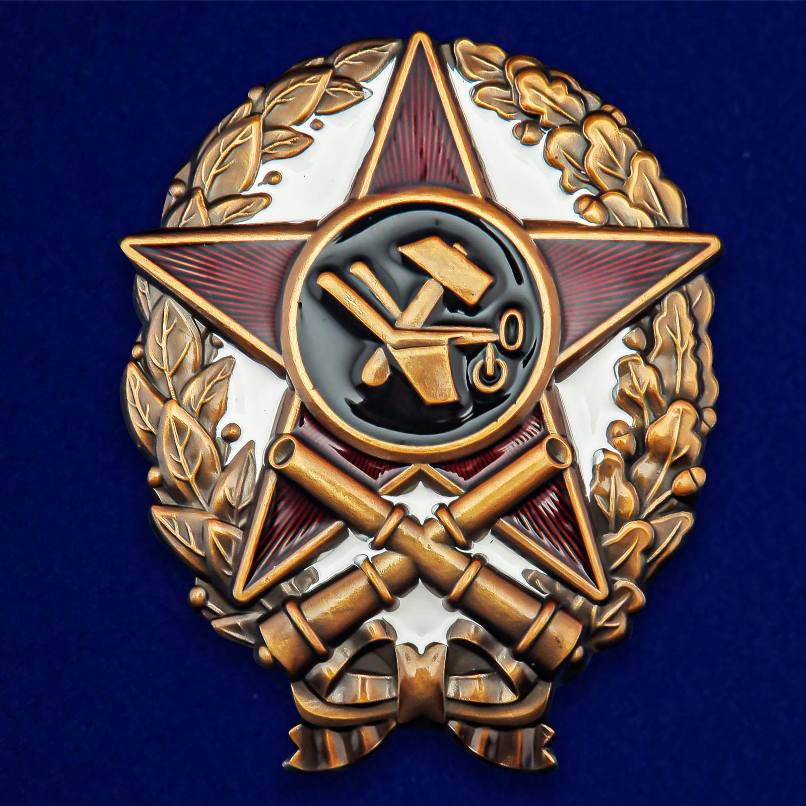 Знак Командир-артиллерист