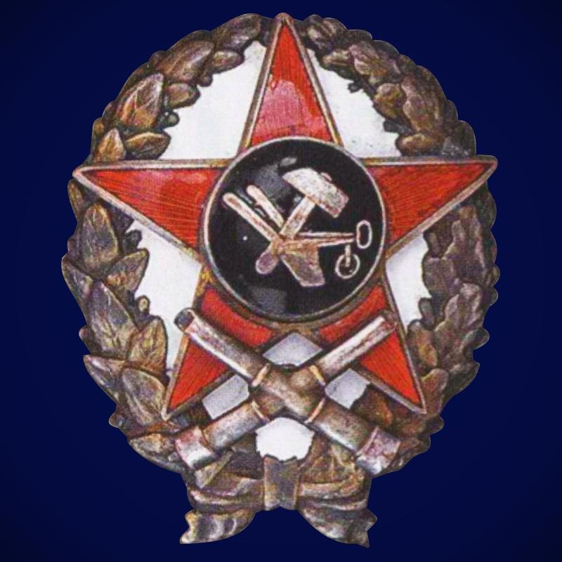 """Знак """"Командир-артиллерист"""""""