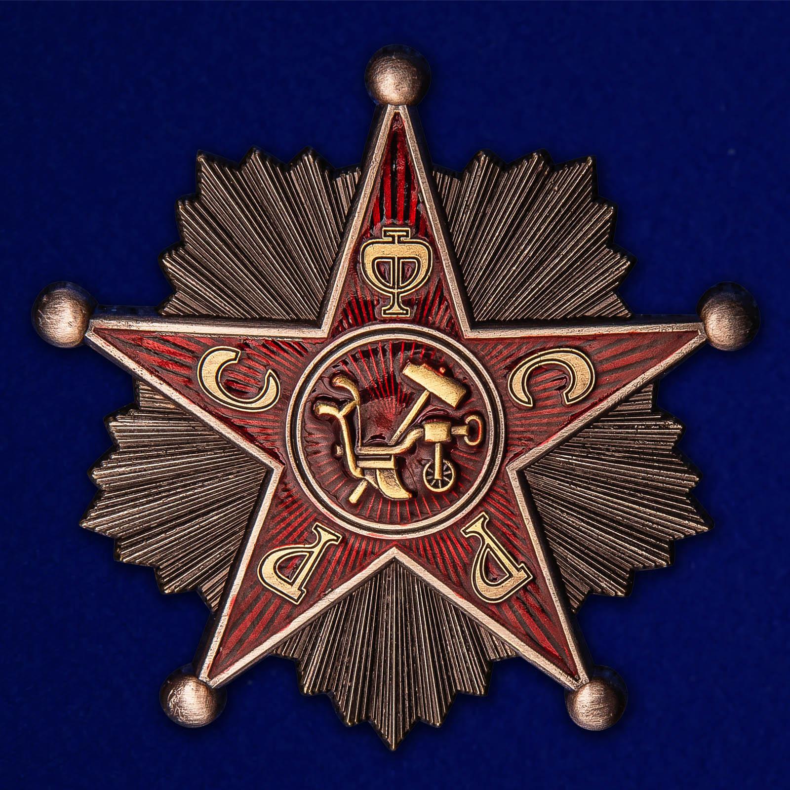 "Знак ""Командир РККА"" РСФСР 1918-1922 гг."