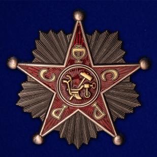 Знак Командир РККА РСФСР