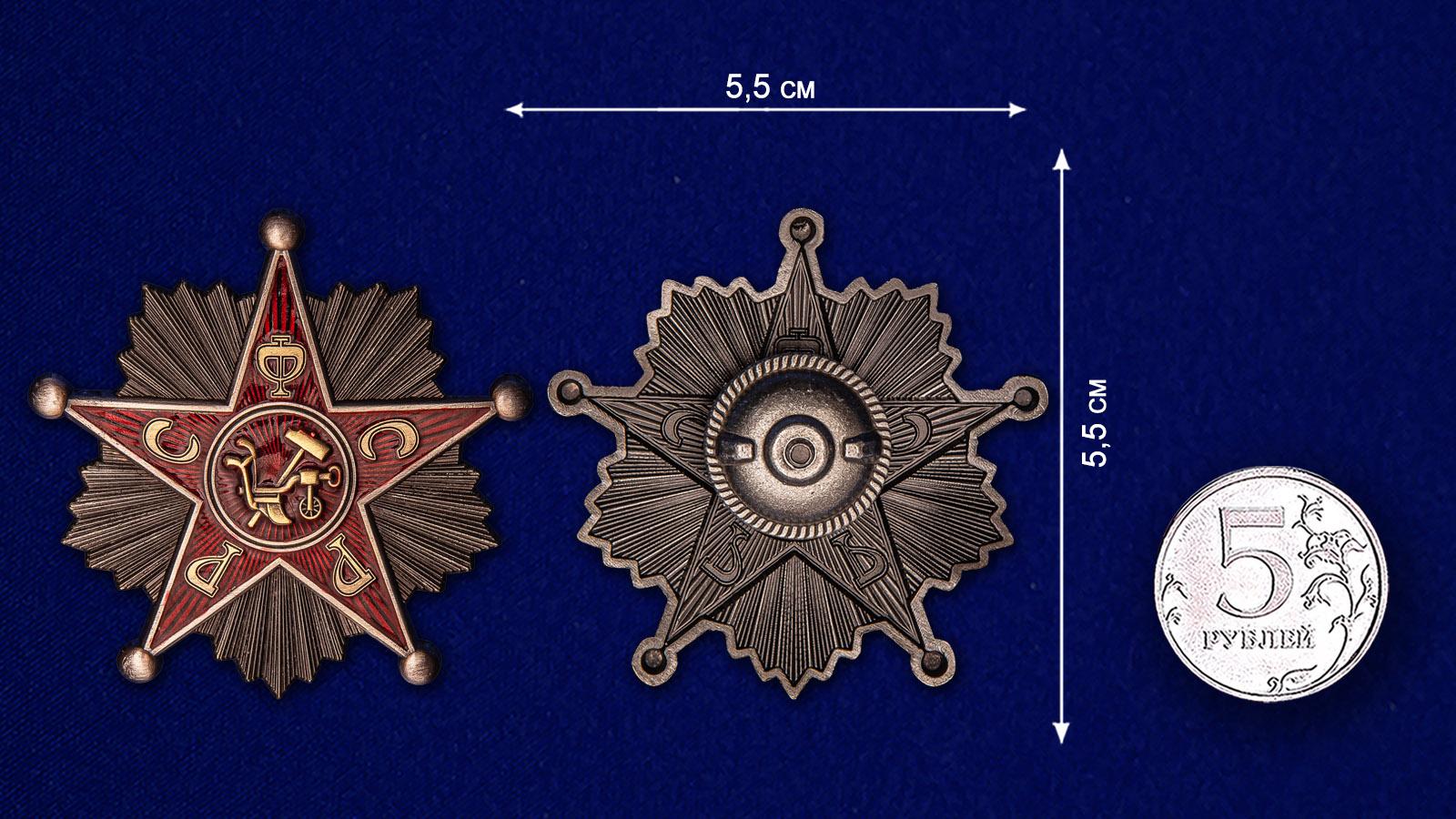 "Знак ""Командир РККА"" РСФСР 1918-1922 гг. - размер"