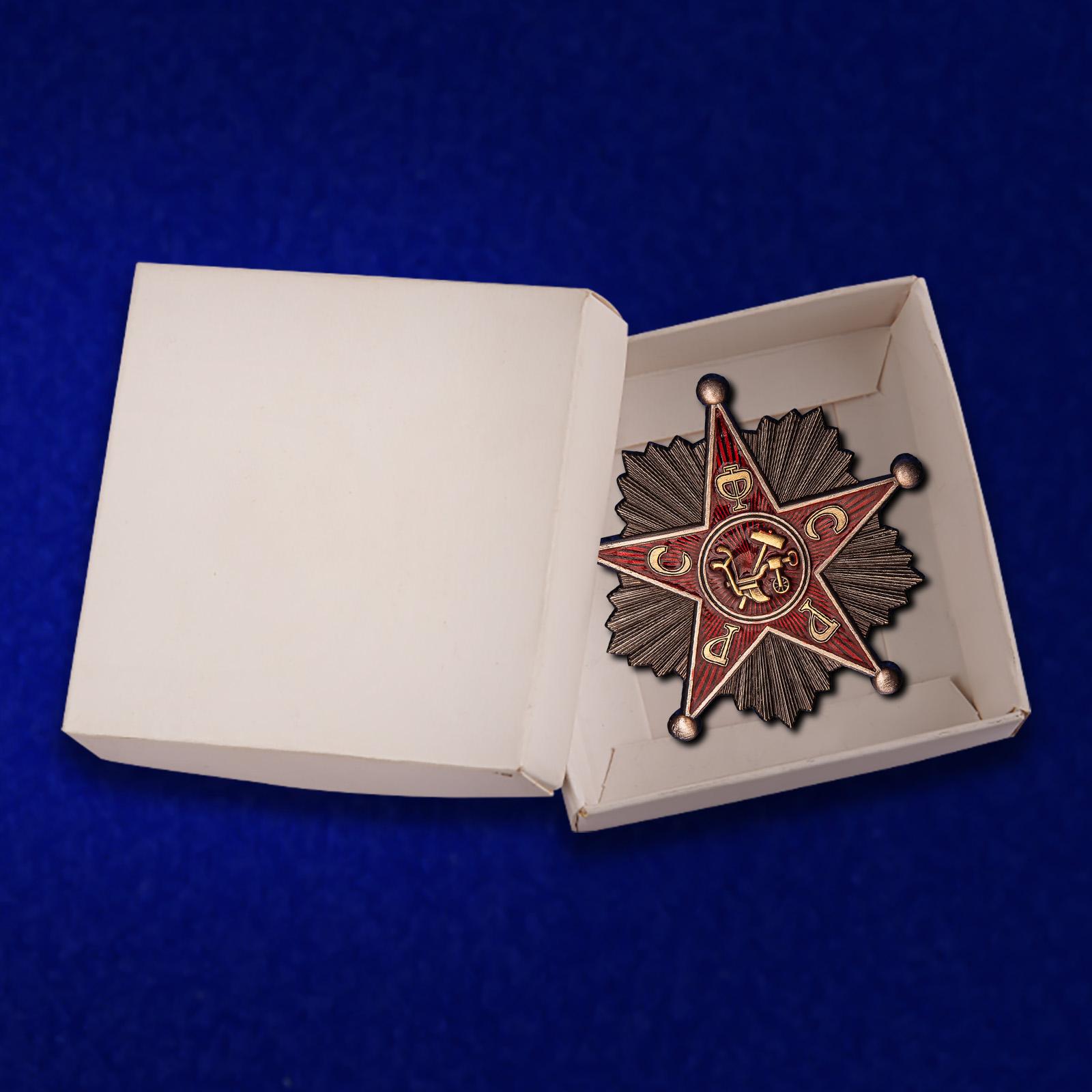 "Знак ""Командир РККА"" РСФСР 1918-1922 гг. с доставкой"