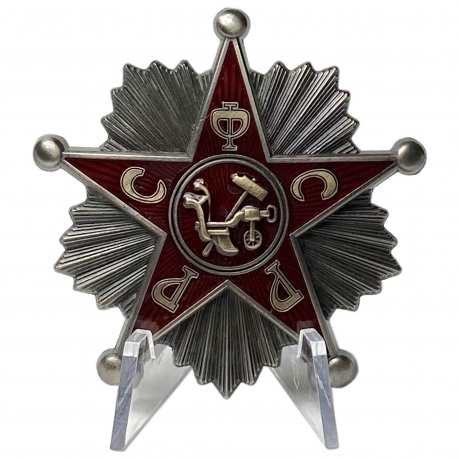 Знак Командир РККА РСФСР на подставке