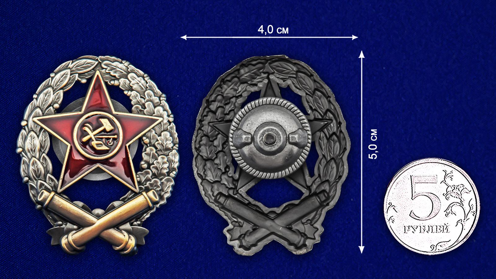 Знак Красного командира-артиллериста - размер