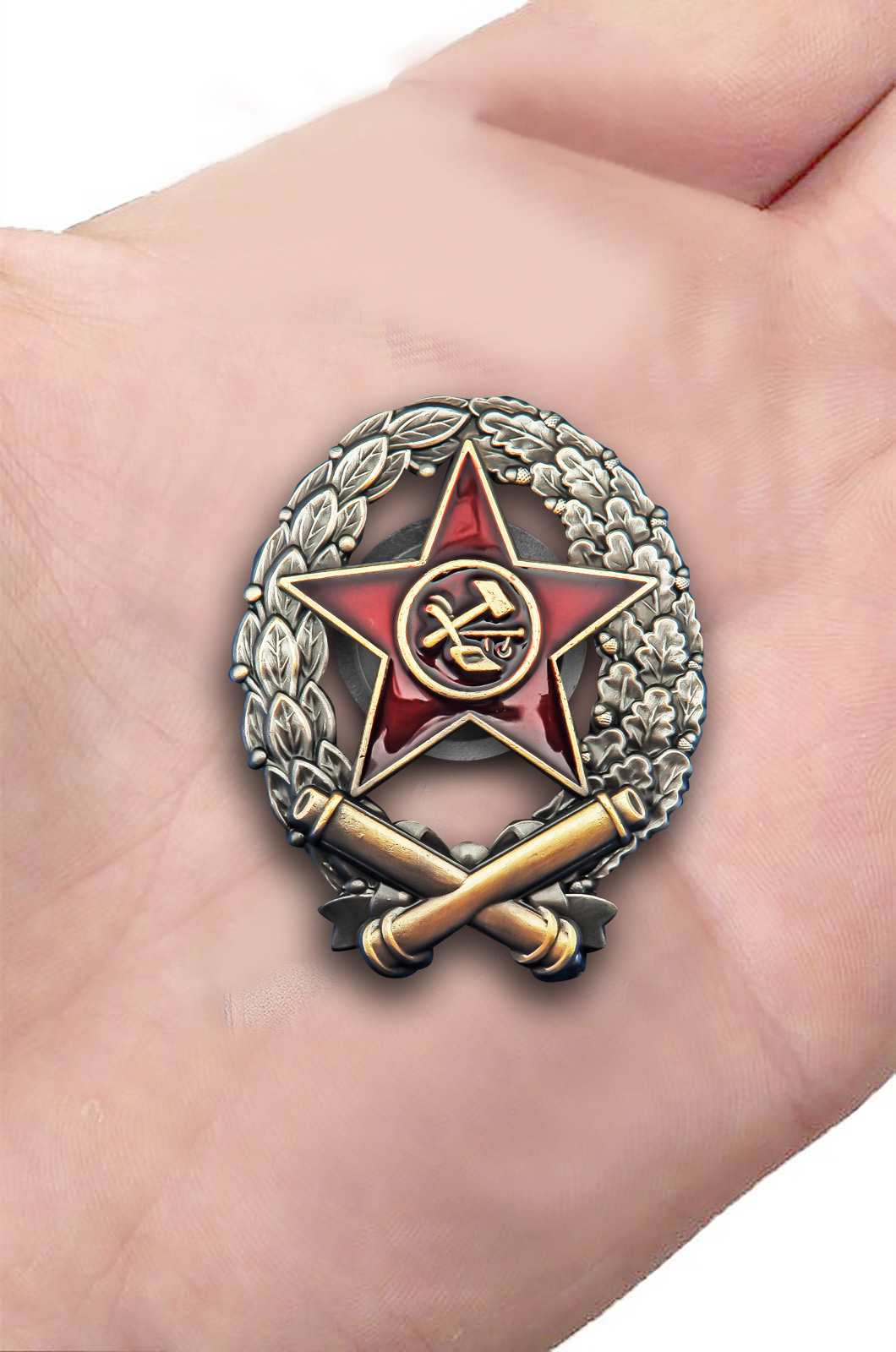 Заказать знак Красного командира-артиллериста