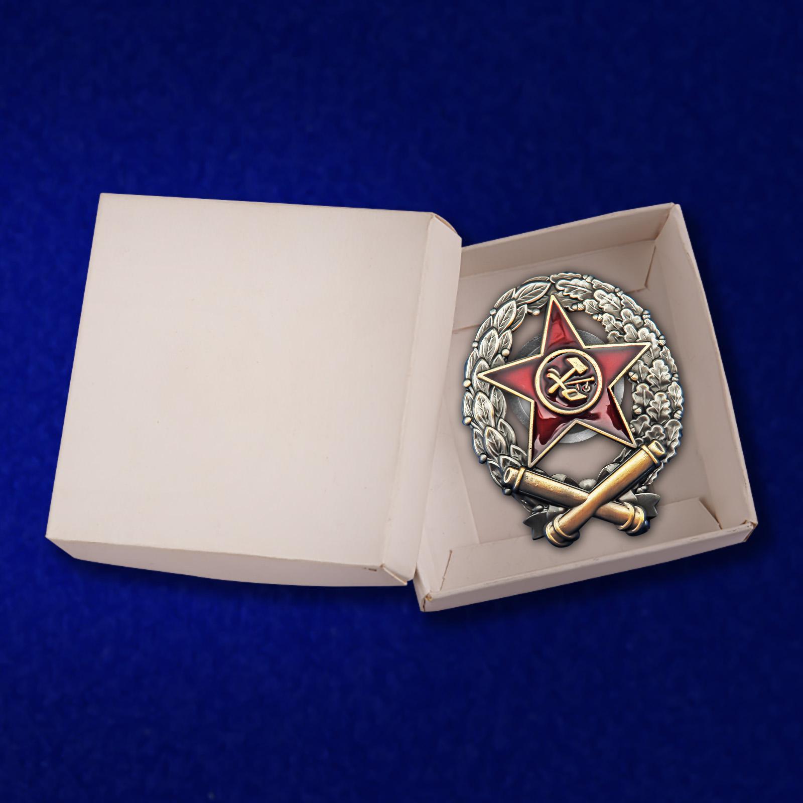 Знак Красного командира-артиллериста - с доставкой