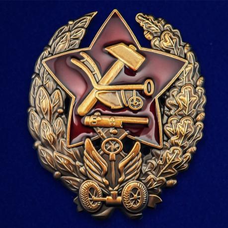 Знак Командира-бронеавтомобилиста