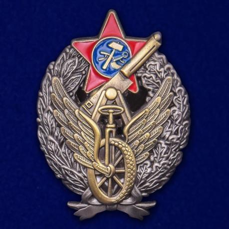 Знак Командира-бронеавтомобилиста ПВО