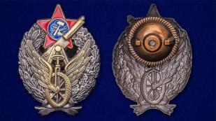 Знак Командира-бронеавтомобилиста ПВО - в розницу и оптом
