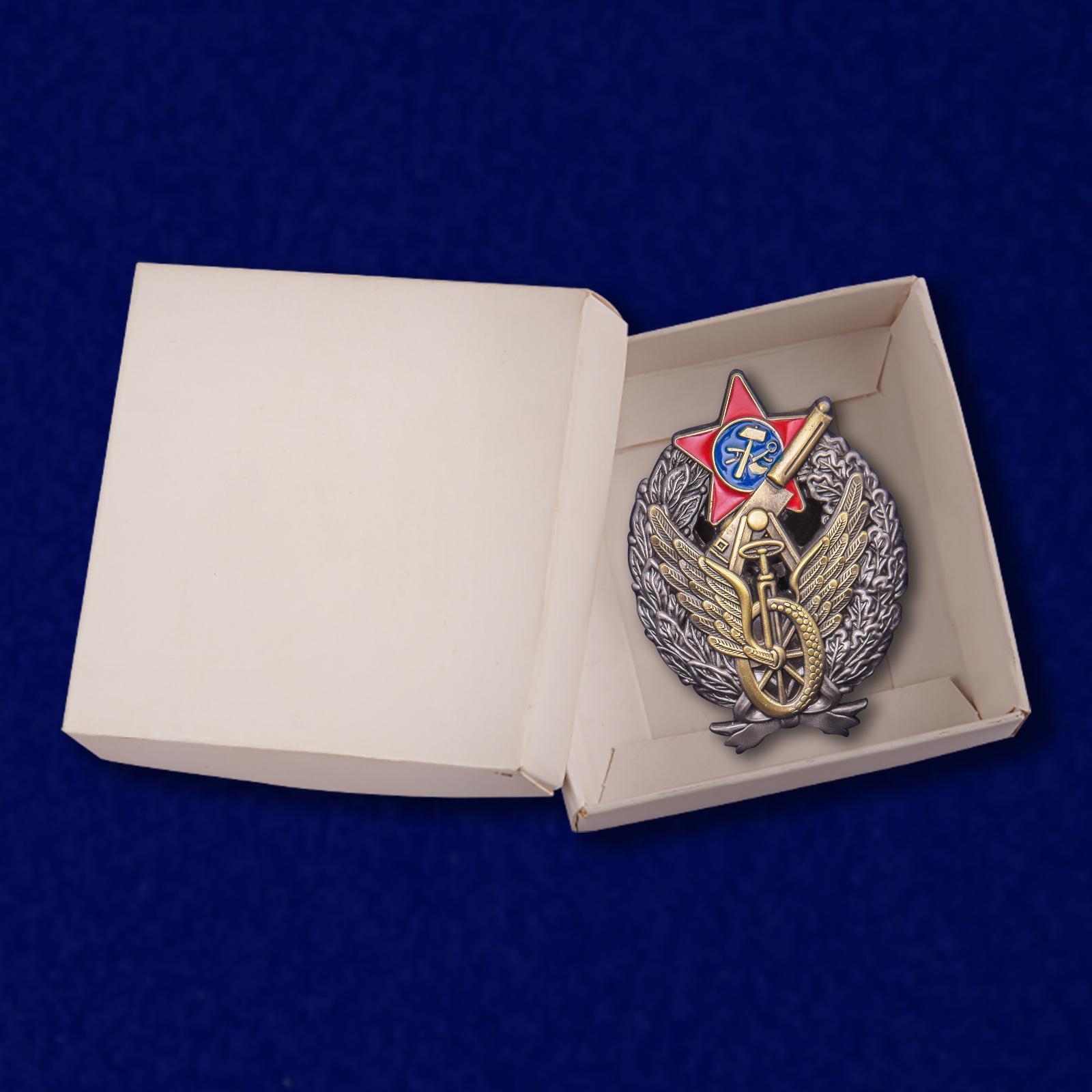 Знак Командира-бронеавтомобилиста ПВО с доставкой