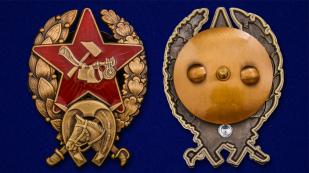 Знак командира-кавалериста по выгодной цене