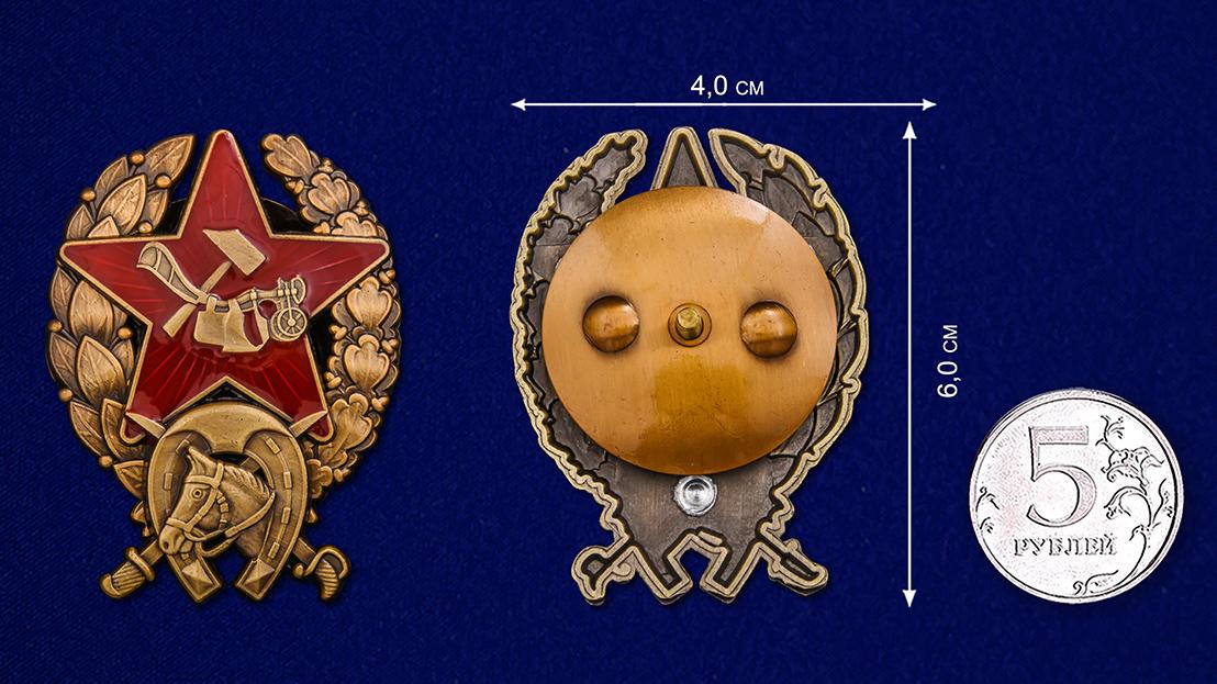 Знак командира-кавалериста - сравнительный размер