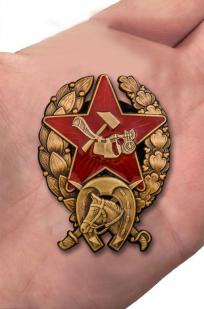 Реплика знака командира-кавалериста