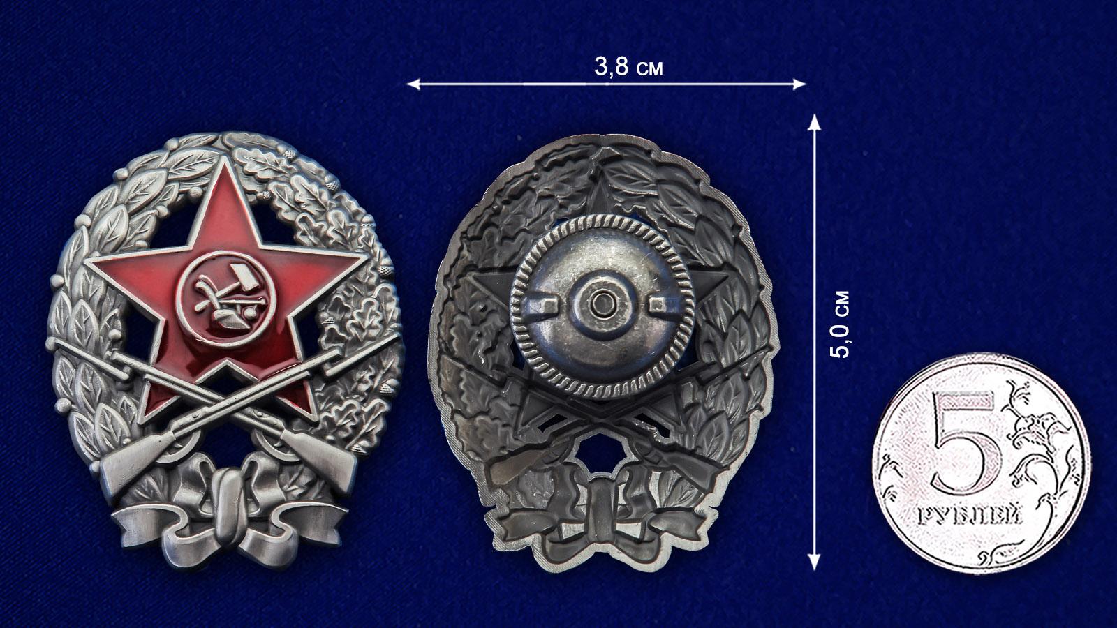Знак Командира стрелковых частей - размер