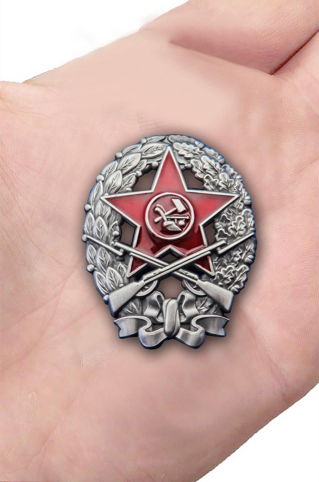 Заказать знак Командира стрелковых частей