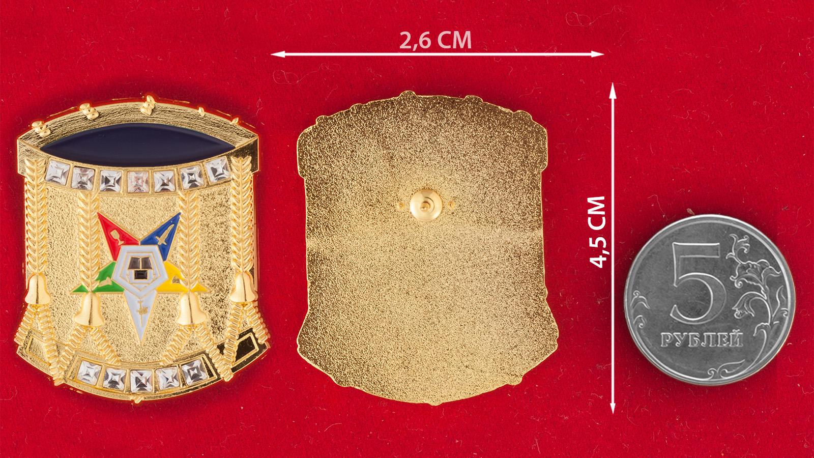 """Нагрудный знак """"Ритуальная корона Алистера Кроули"""" - сравнительный размер"""