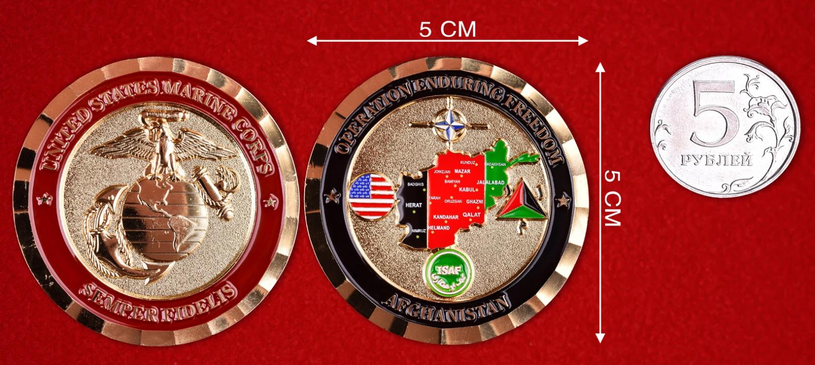 """Знак Корпуса Морской пехоты США """"За отличие в Афганистане"""""""