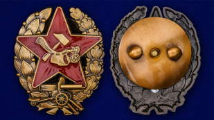 Знак Красного командира РККА