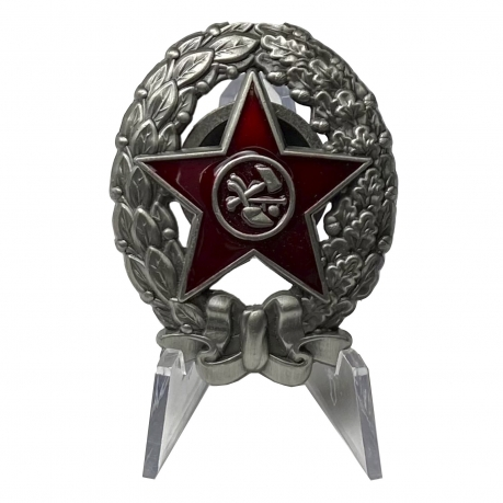 Знак Краскома РККА (1918-1922) на подставке