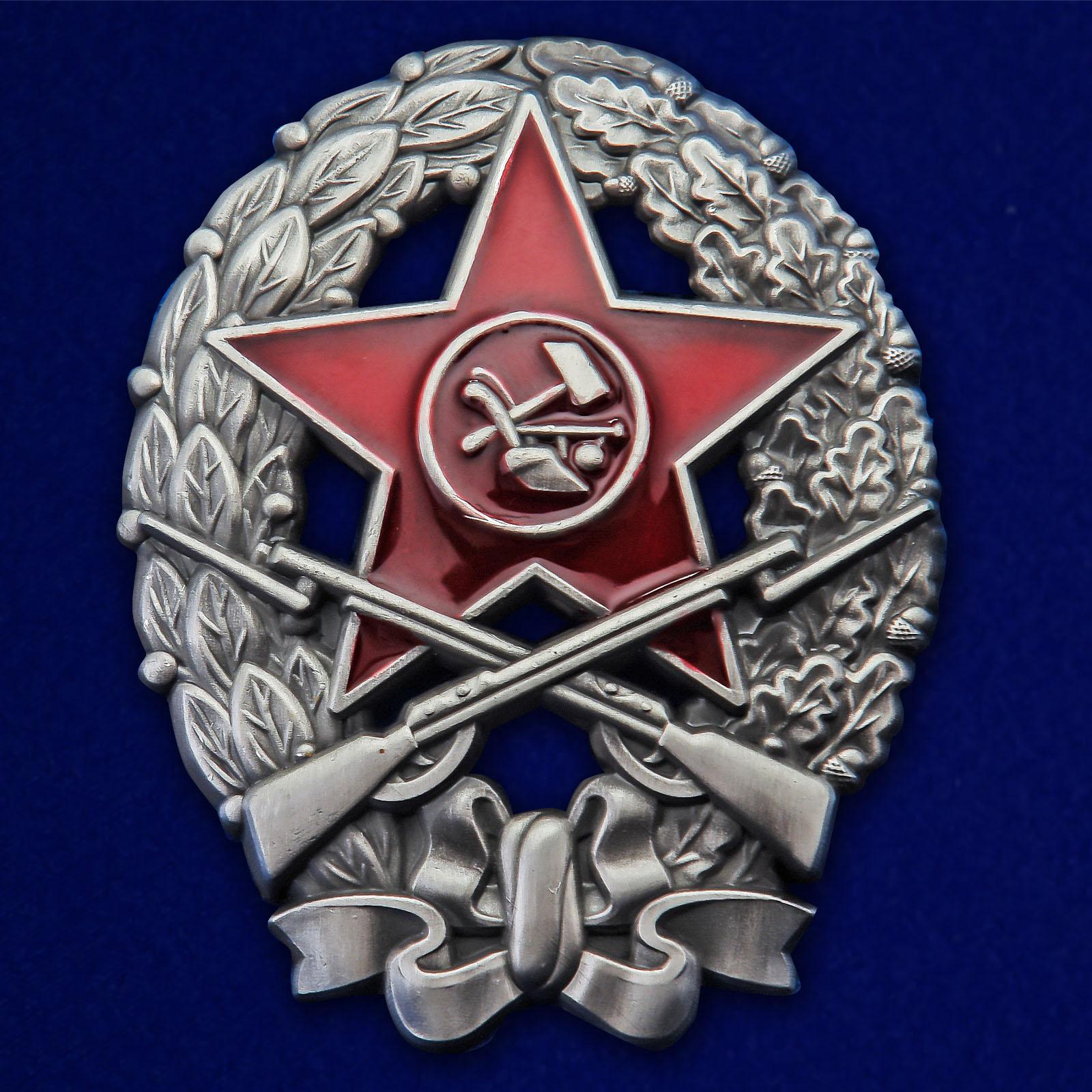 Знак Краскома стрелковых частей (1918-1922) на подставке