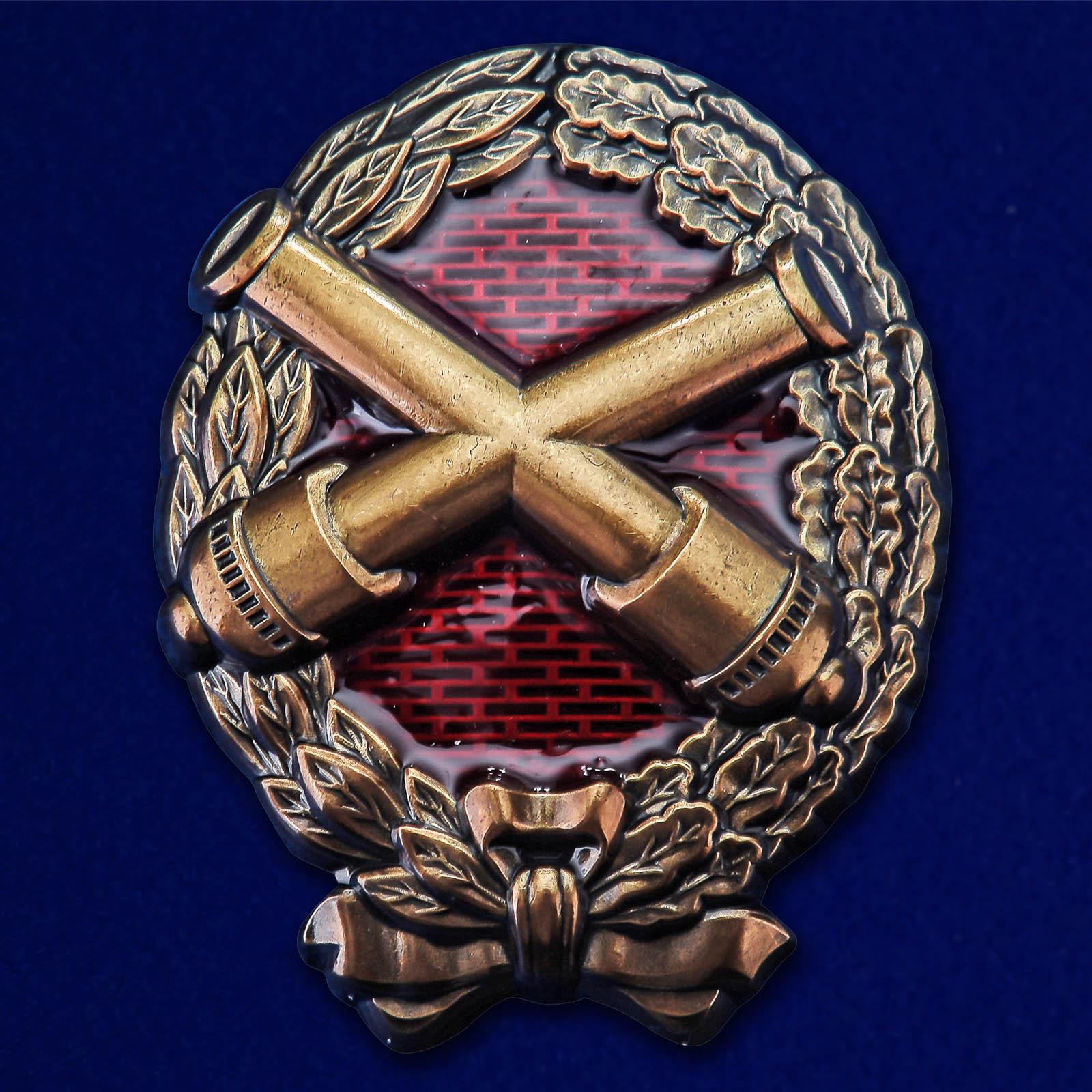 Знак Красного артиллериста