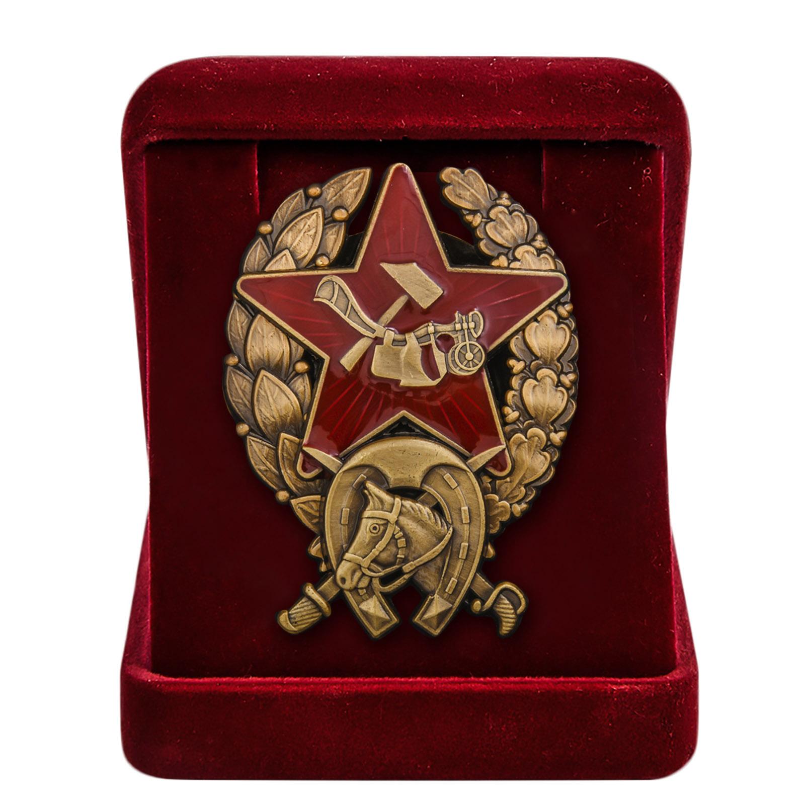 Знак Красного командира в футляре