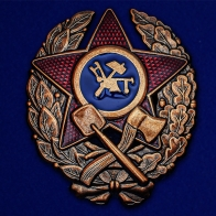 Знак Красного командира инженерных частей РККА