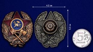 Знак Красного командира инженерных частей РККА - размер