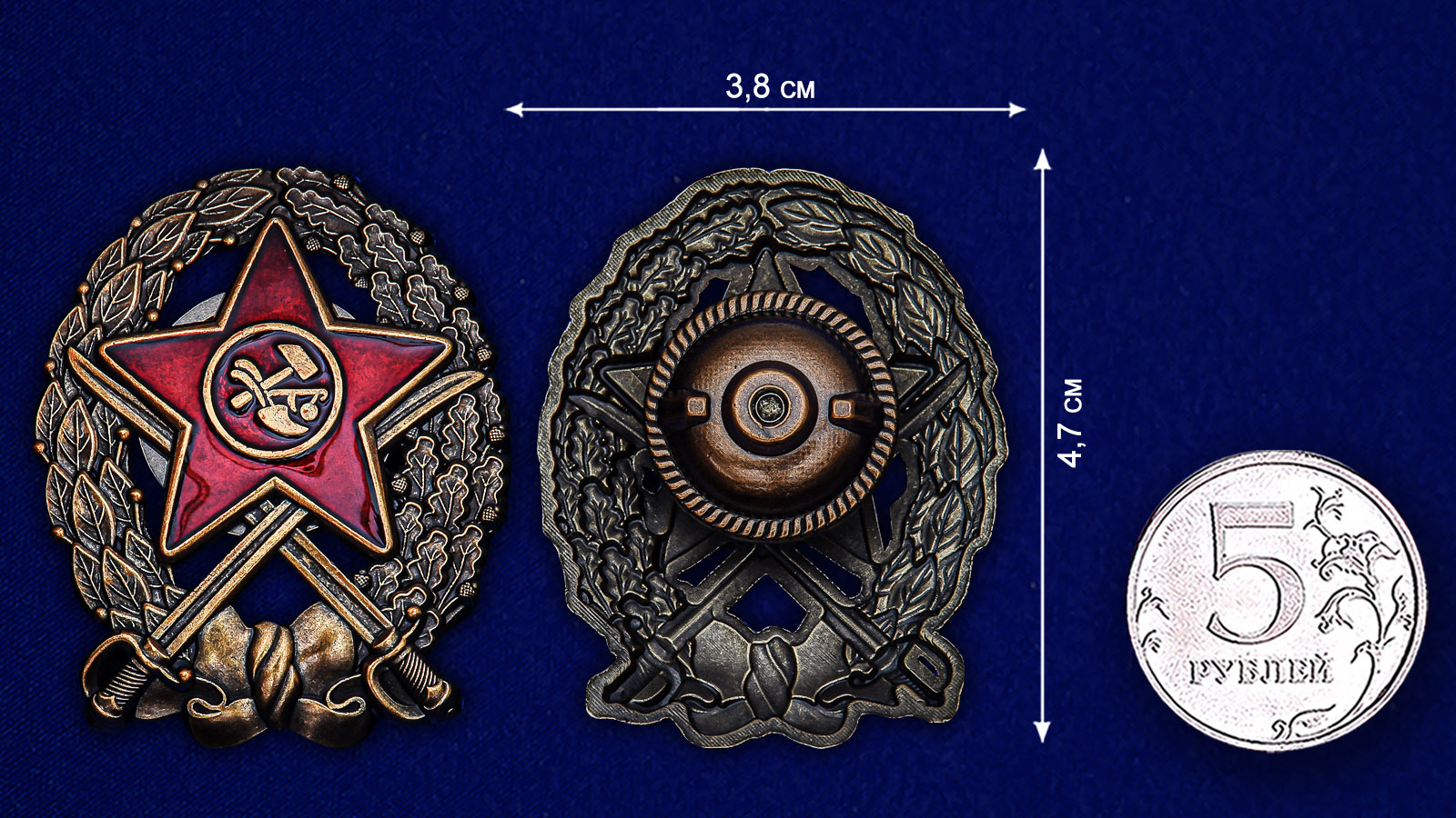 Знак Красного Командира кавалерийских частей РККА - размер