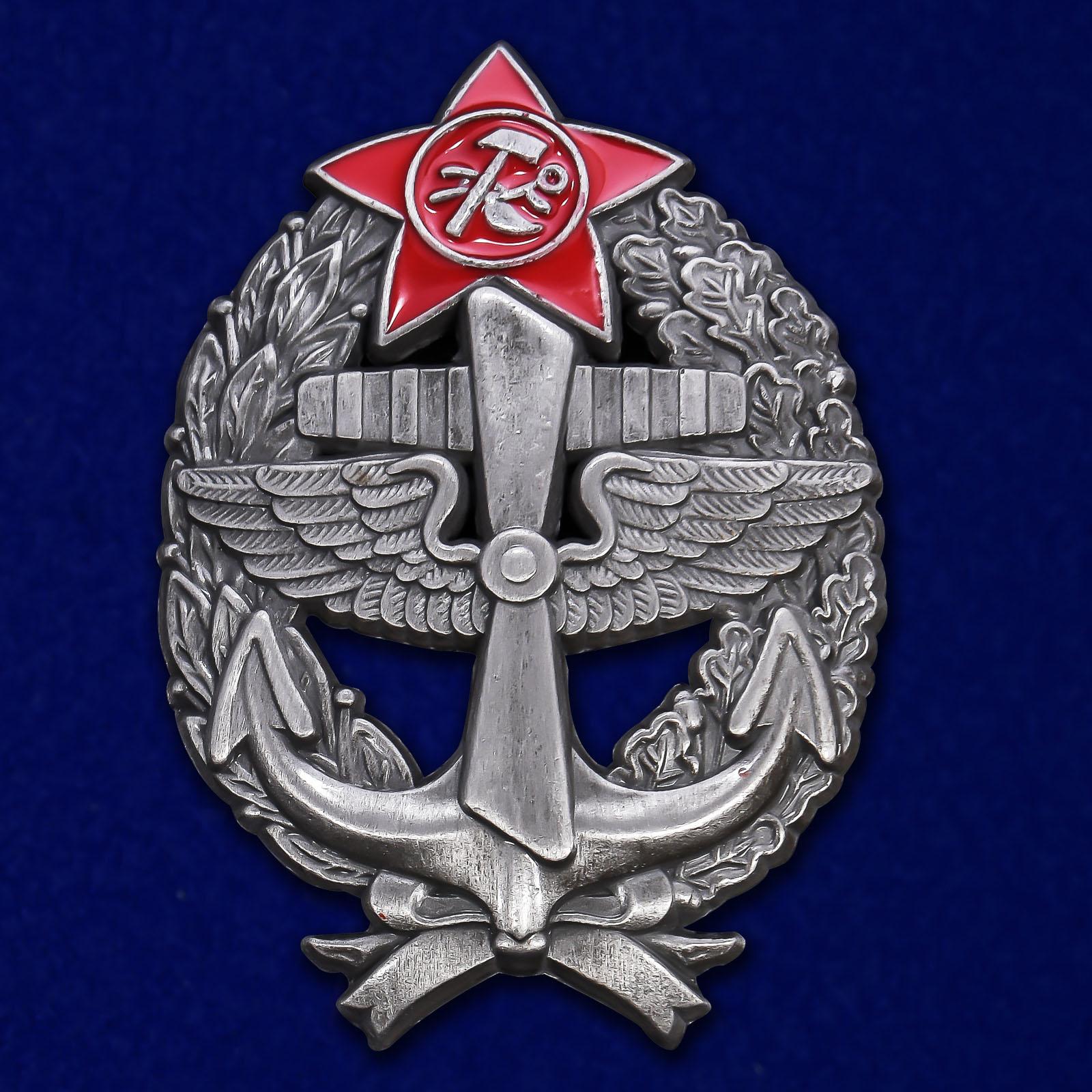 Знак Красного командира - морского лётчика