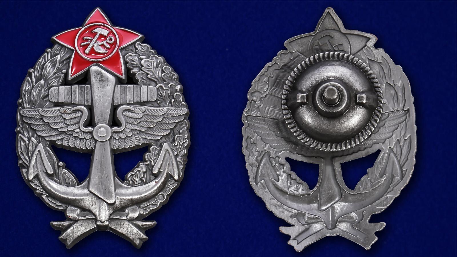 Знак Красного командира - морского лётчика по выгодной цене