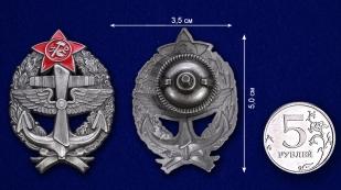 Знак Красного командира - морского лётчика - размер
