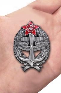 Заказать знак Красного командира - морского лётчика