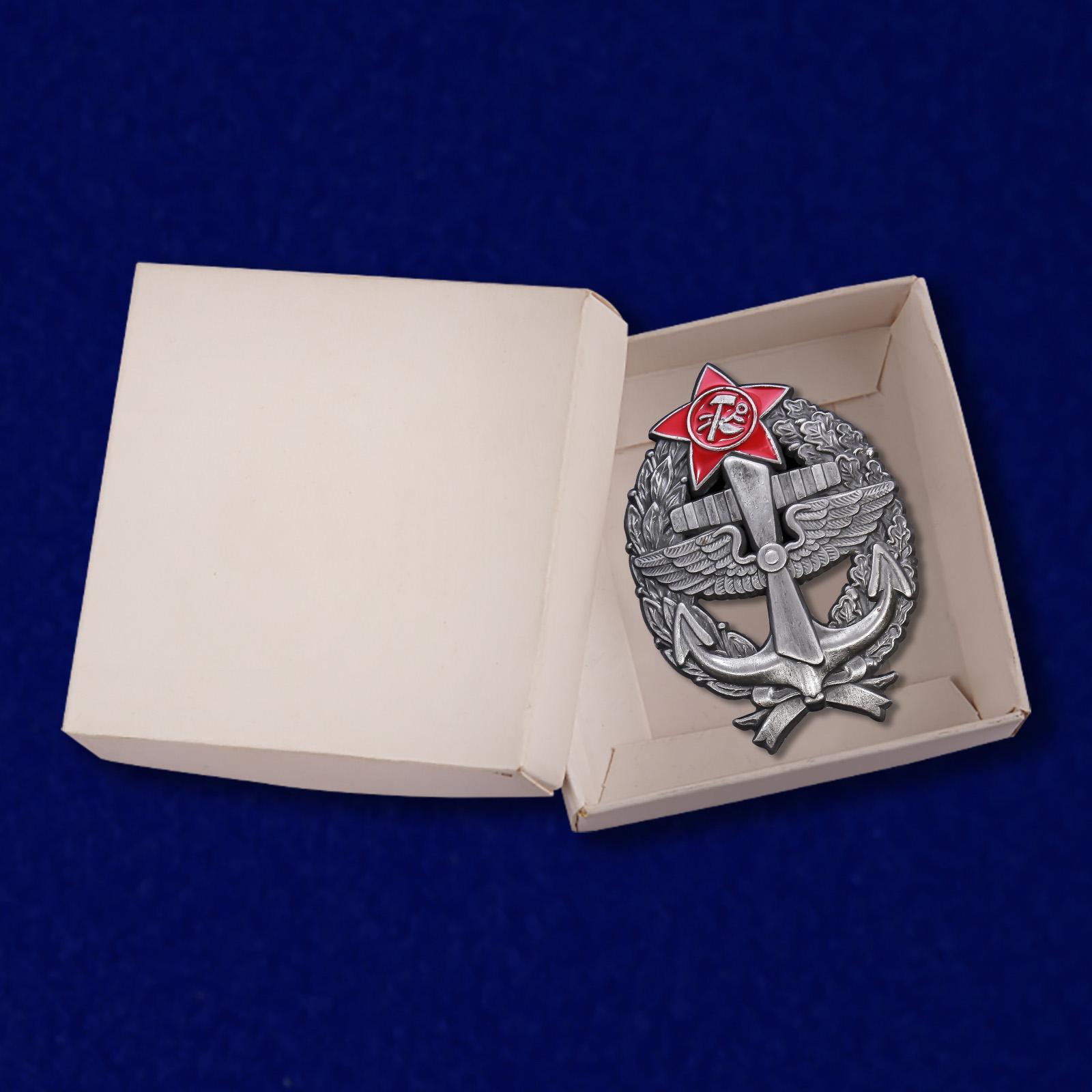 Знак Красного командира - морского лётчика с доставкой