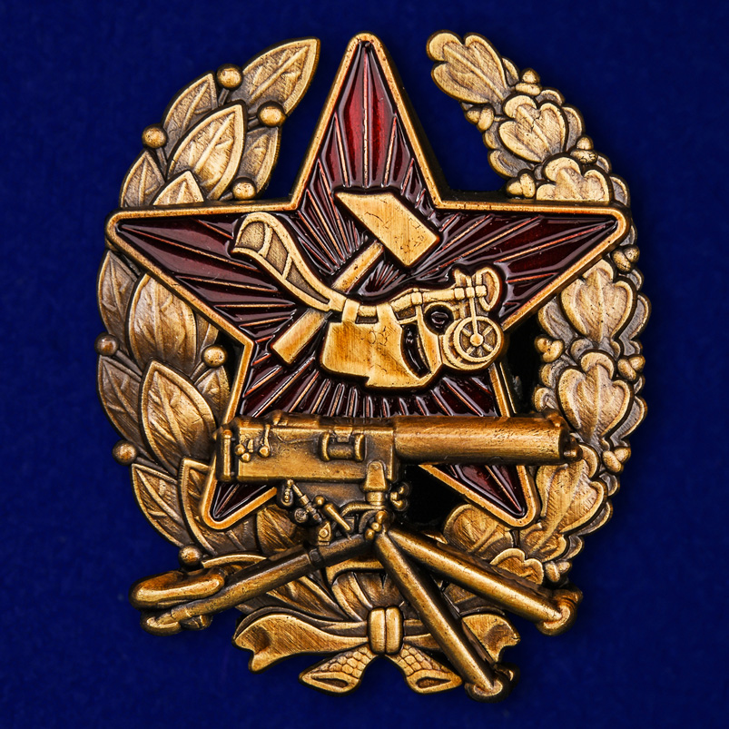 Знак Красного командира пулемётных частей (1918-1922 гг.) на подставке с доставкой