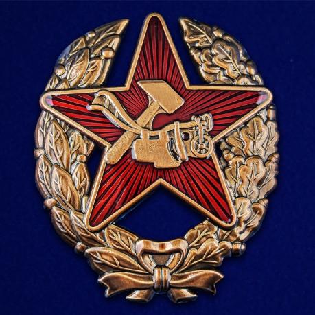 Знак Красного командира РККА 1918 г.