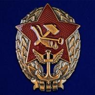 Знак Красный командир РККФ