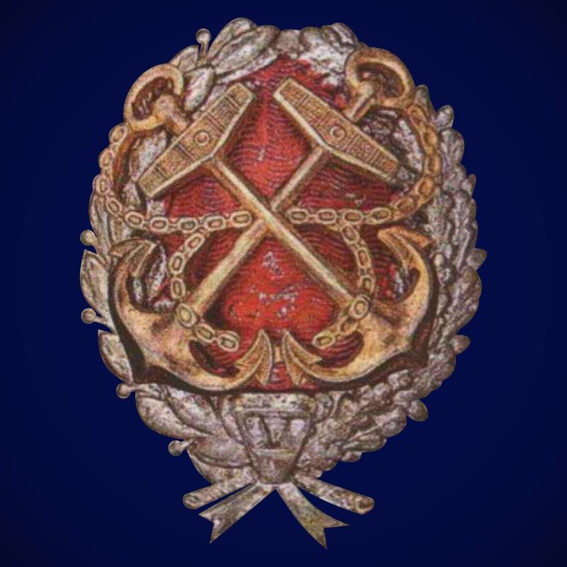 Знак Красного командира РККФ