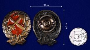 Знак Красного командира ж.д. войск - размер