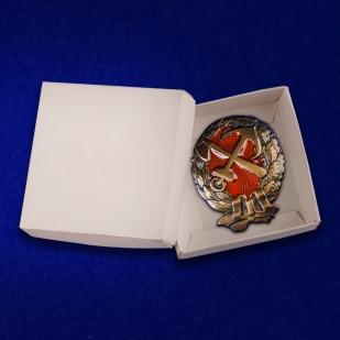 Знак Красного командира ж.д. войск - с доставкой