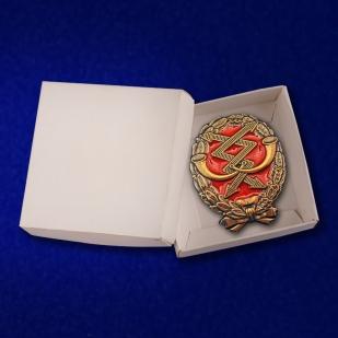 Знак Красного военного связиста - с доставкой