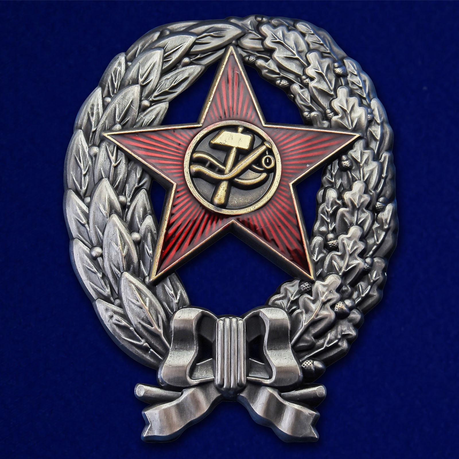Знак Красный командир РККА 1918 год