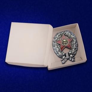 Знак Красный командир РККА 1918 год - с доставкой