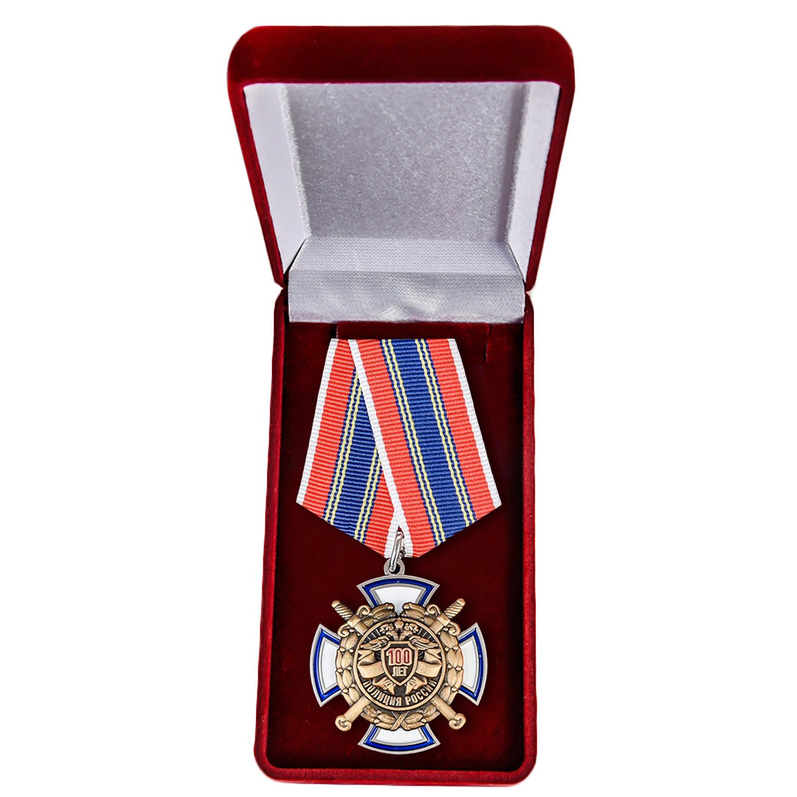 """Знак-крест """"100 лет полиции России"""" купить в Военпро"""