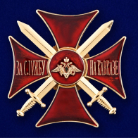 Знак Крест За службу на Кавказе (красный)